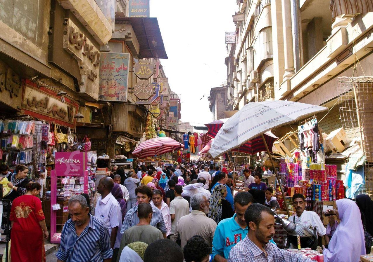 Egipto Vacaciones Singles Bazar