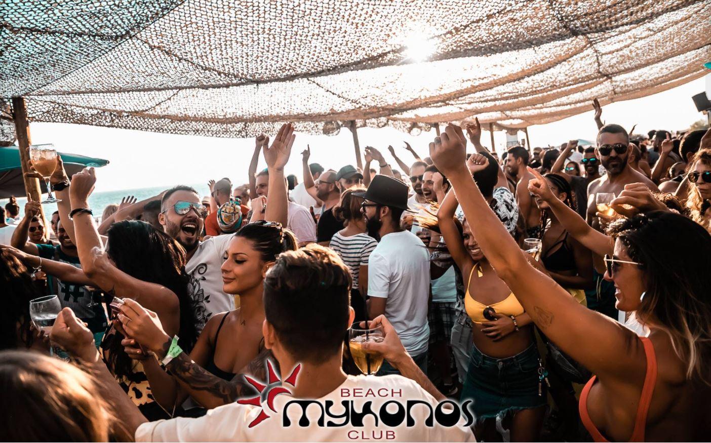 Mikonos Beach Bar Punta Umbria
